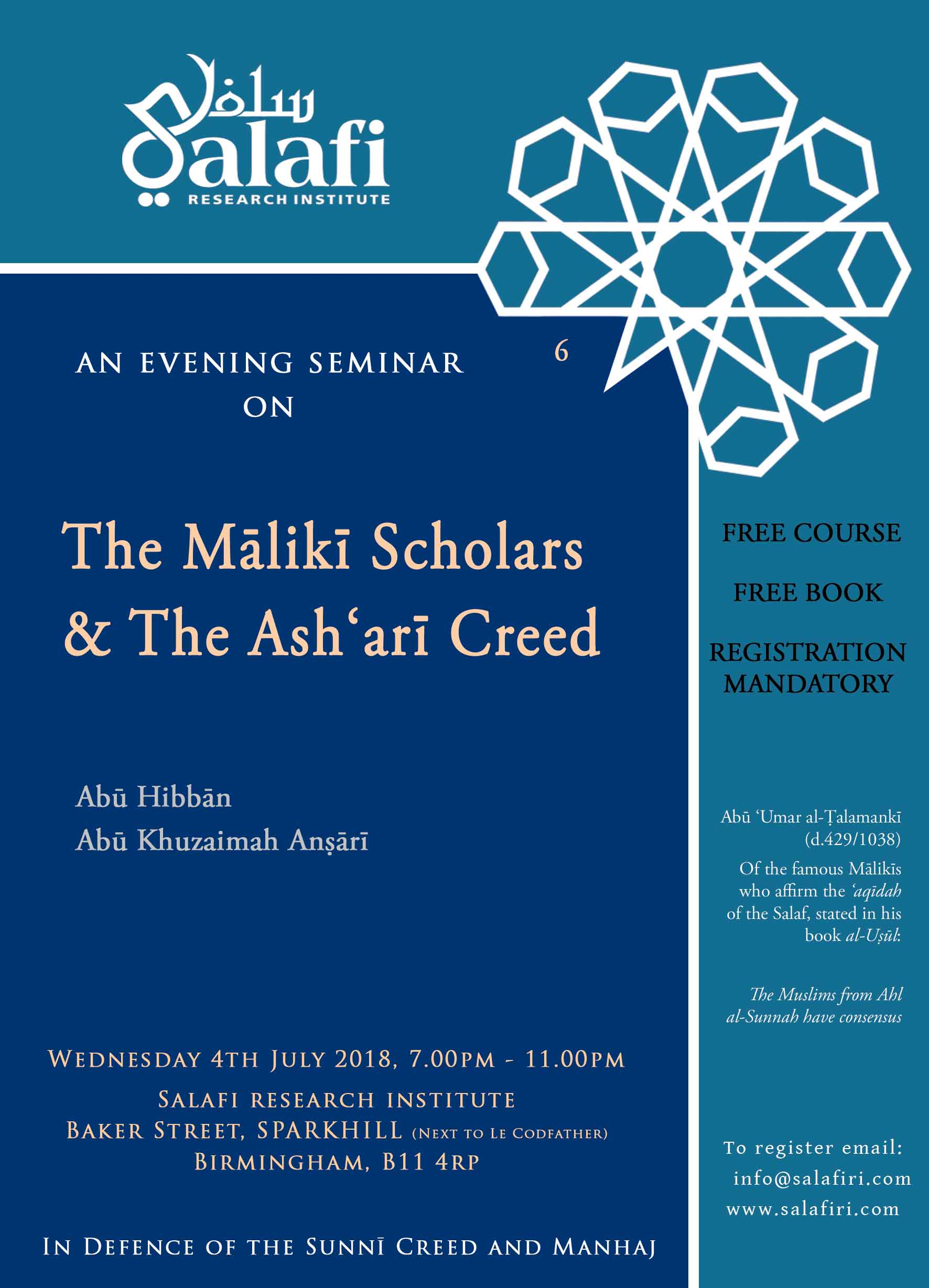 SEM---POST---The-Maliki-Scholars-and-the-Ashari-Creed-forum-.jpg